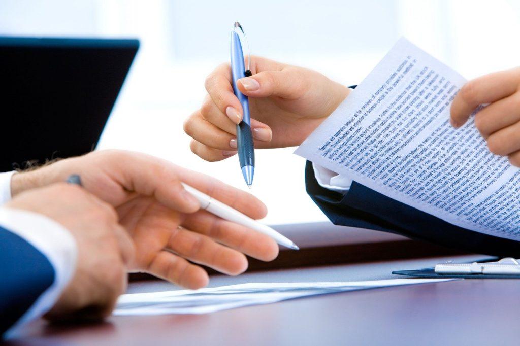 Visualizar Contratos e Pagamentos